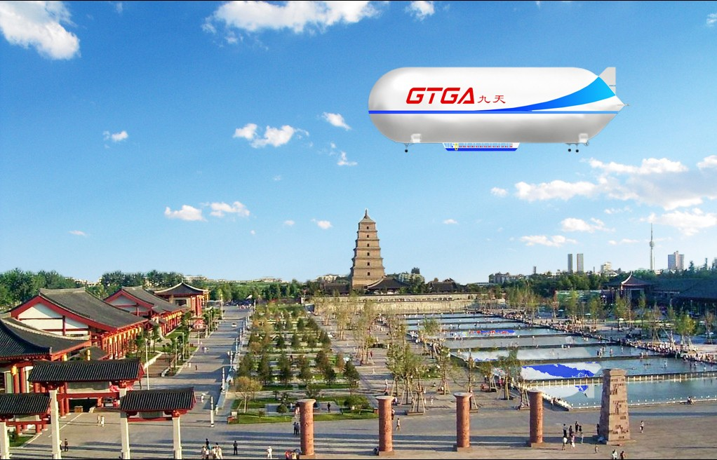 gtga-k9000 Air Sightseeing Airship (2)